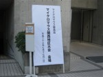 20110517kansai_0