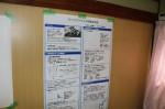 20111210mousecamp_29